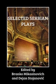 Selected Serbian Plays